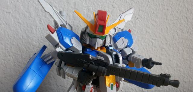 MSA-0011(EXT) EX-S Gundoom