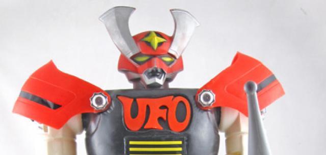 UFO: Il Guerriero Dello Spazio