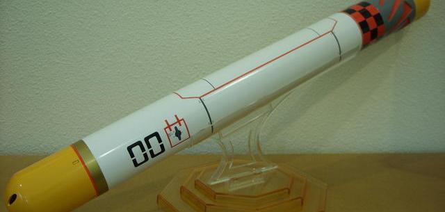 EVA-00 Entry Plug