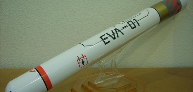 EVA-01 Entry Plug