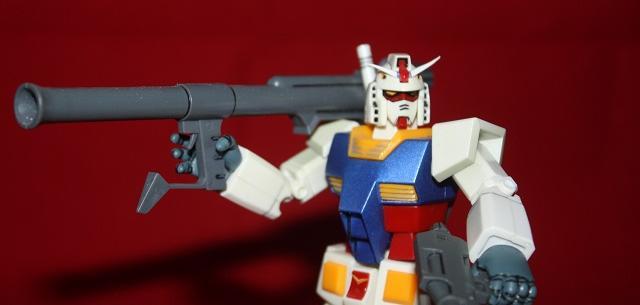 Kado Senshi RX-78 Gundam