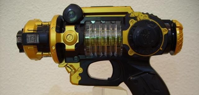 Gosei Blaster