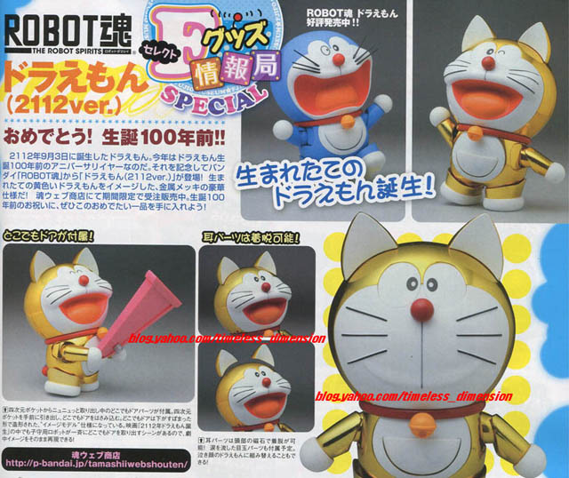 (UPDATED NEW IMAGES) Robot Spirits