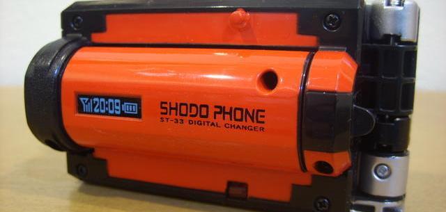 Henshin Keitai Shodou Phone