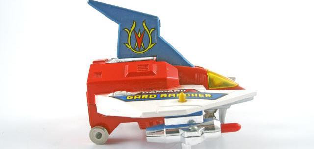 Dangard Launcher