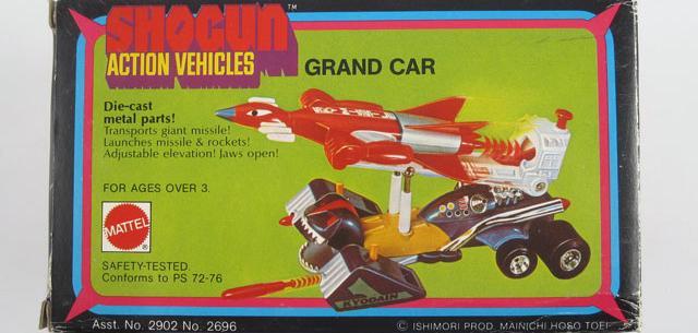 Grand Car