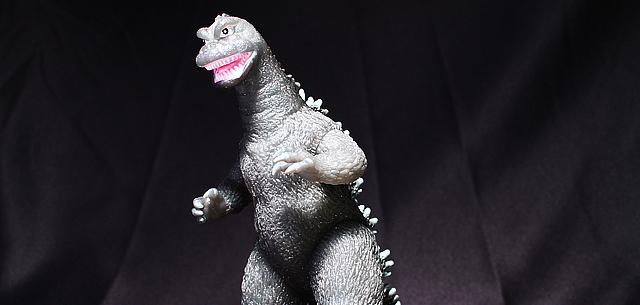 Fusion Series Godzilla