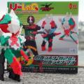 U-LaQ Kamen Rider No. 2 and Kamen Rider V3