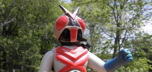 Kamen Rider X mini