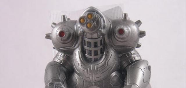 God of Iron Imperizer