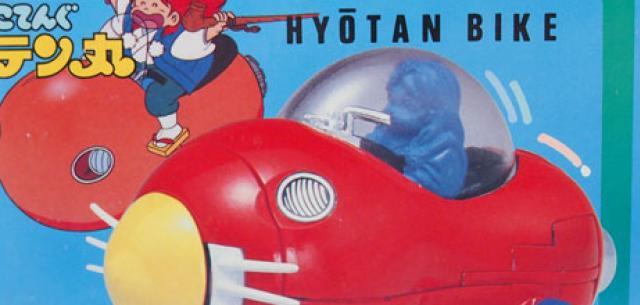 Hyotan Bike