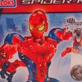 Spider-Man Techbot