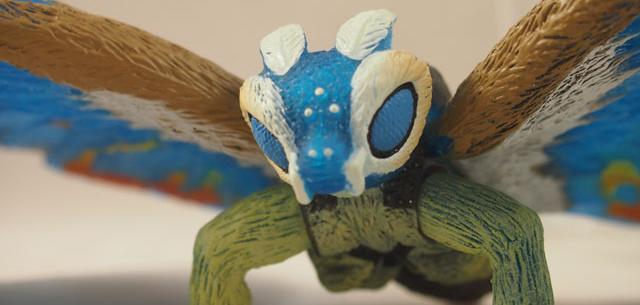 Mothra (Fusion Series)