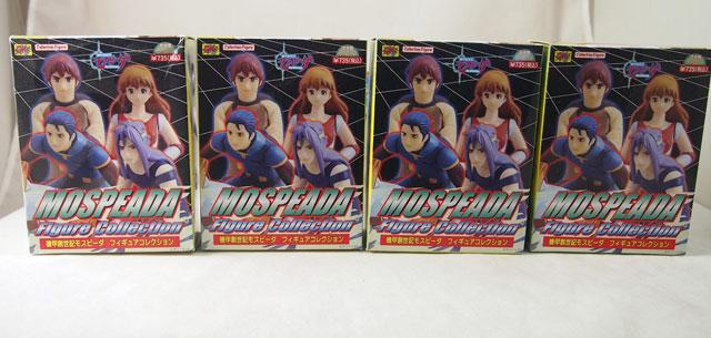 Mospeada Figure Collection