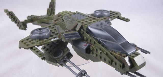 Aerial Ambush