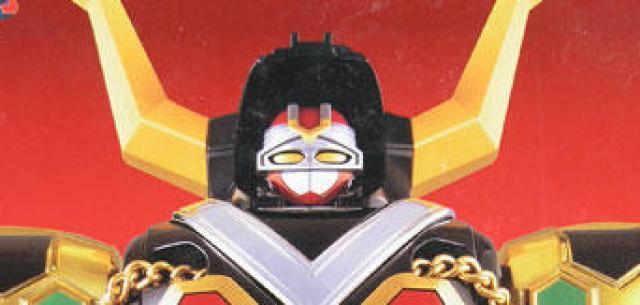 Bulltaurus Rider Beast Combination DX