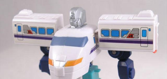 Special Express Railger