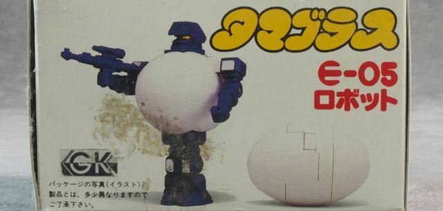 E-05 Robot