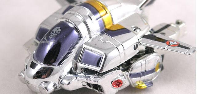 Chrome Super Deformed  (Previews Exclusive)