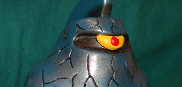 Mutant Bigaro (Custom)