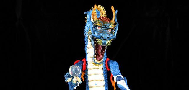 Ryu Dragon (Full Color Version)