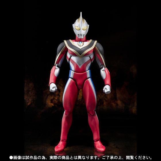 Ultra Act Ultraman Gaia Supreme Version Collectiondx