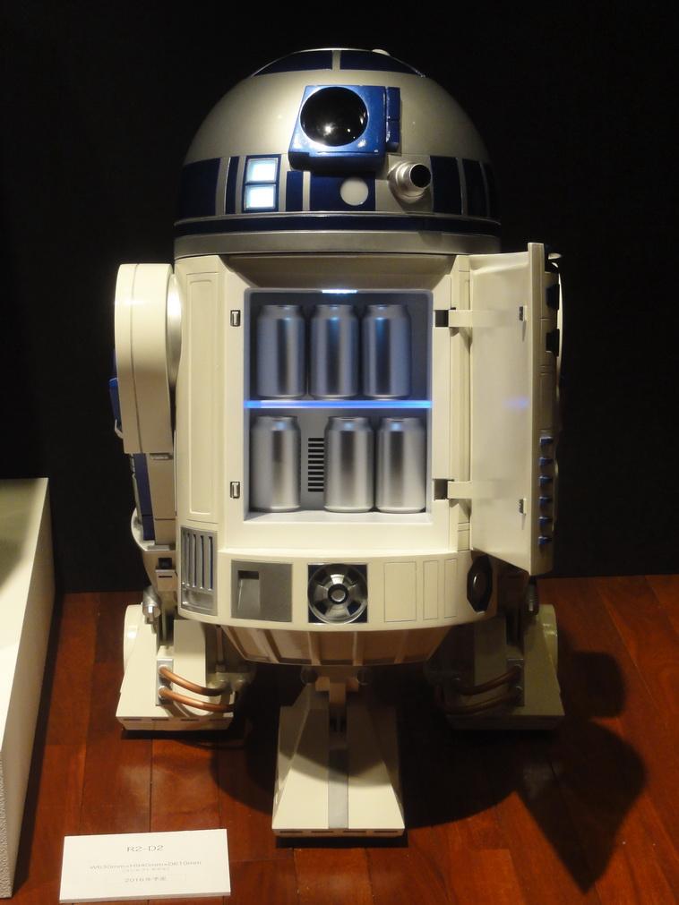 Haier Asia Aqua Star Wars R2 D2 Cooler Collectiondx