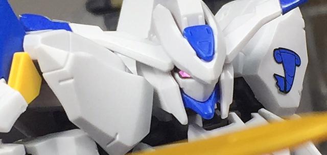 Gundam Bael
