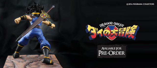 dragon quest dai
