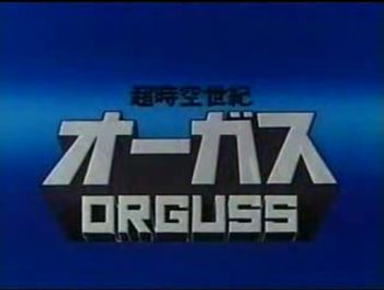 Super Dimension Century Orguss