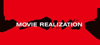 Movie Realization