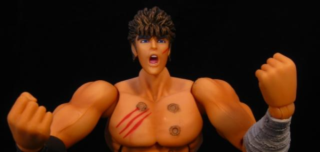 Kenshiro Final Fight version