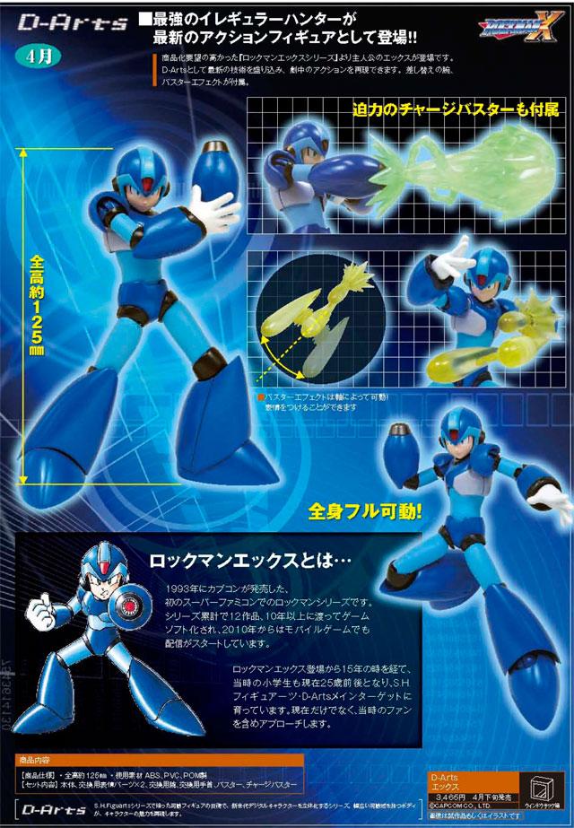 D-Arts Megaman Megaman_0