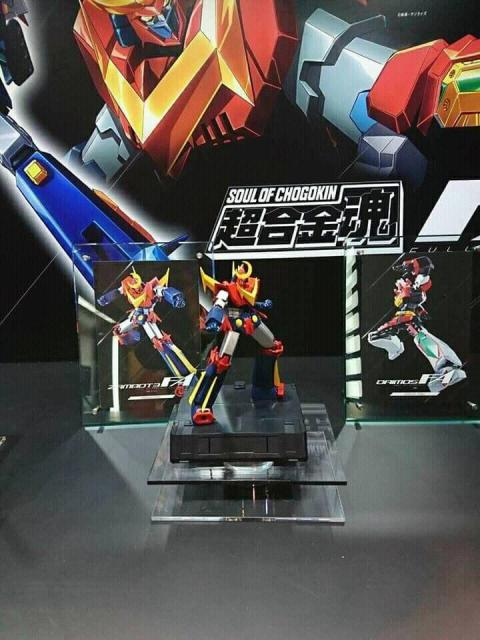 Bandai Announces Soul Of Chogokin Full Action Collectiondx