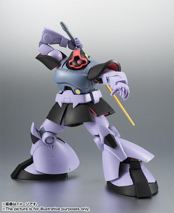 Robot Damashii Ms 09 Dom Ver A N I M E Collectiondx