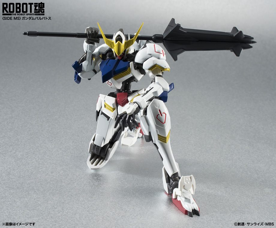 Robot Damashii Gundam Barbatos Collectiondx