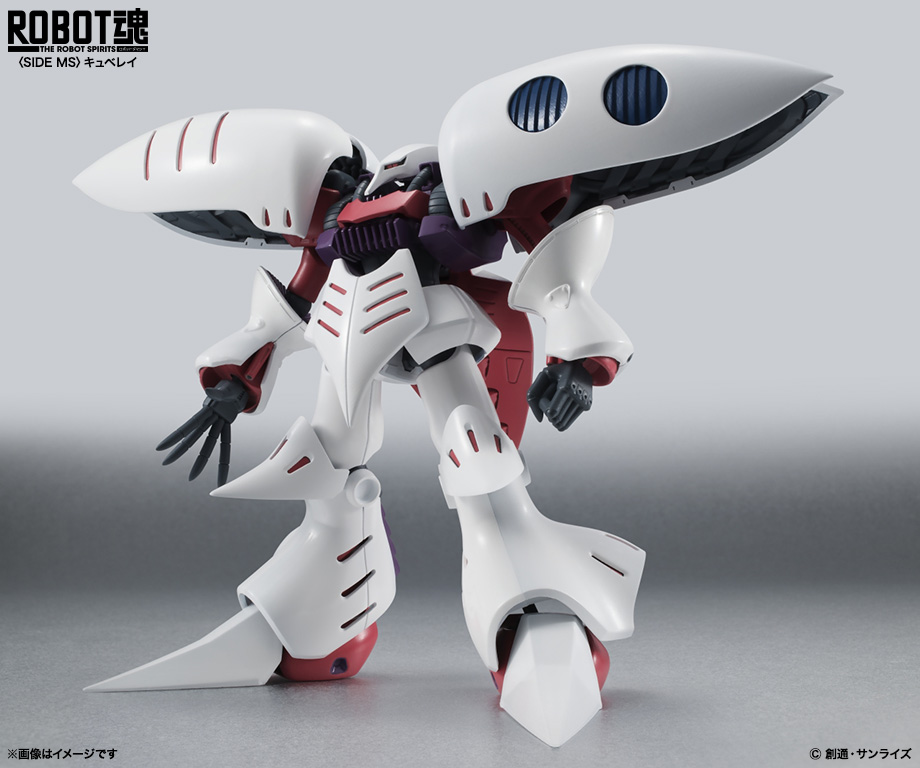 Robot Damashii Qubeley from Zeta Gundam