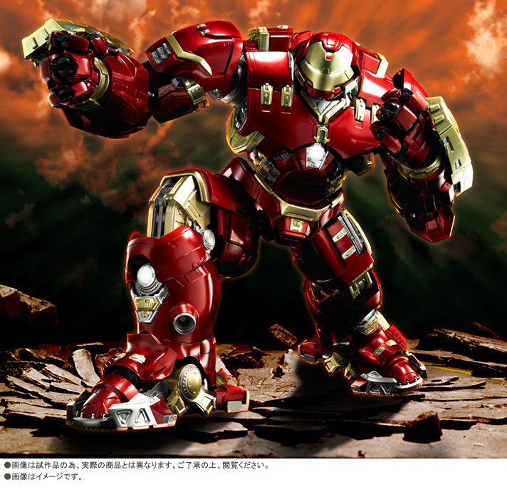 S H Figuarts Iron Man Mark 44 Hulkbuster Collectiondx