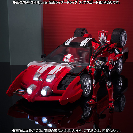 S H  Figuarts Tridoron from Kamen Rider Drive Updated