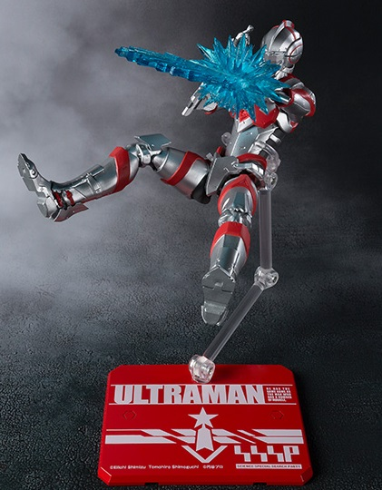 Ultra Act X S H Figuarts Ultraman Special Version
