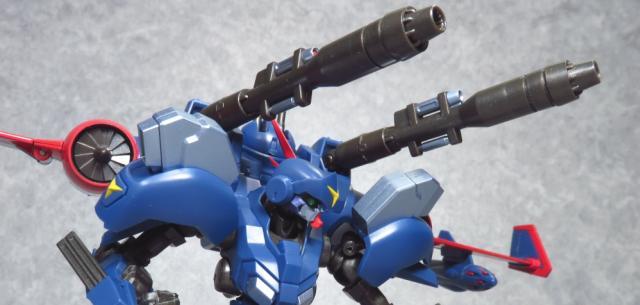 Dragonar-2 Custom