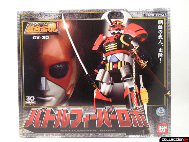 GX-30 Battle Fever Robo