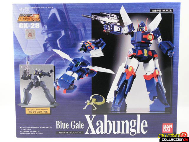 GX-28 Walker Machine Xabungle Box