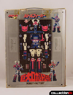 Battle Fever Robo Box