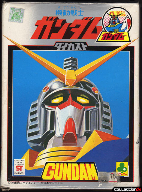 dx gundam box 1