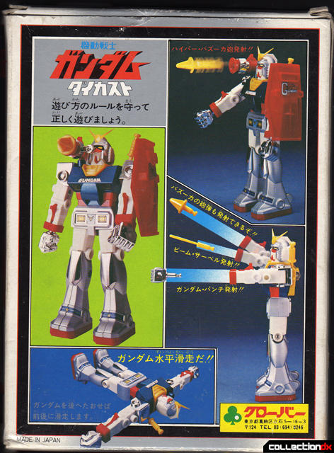 dx gundam box 2