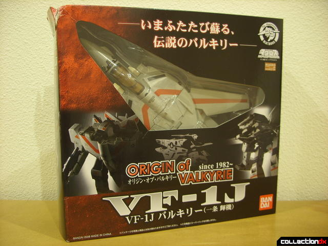 Origin of Valkyrie VF-1J Valkyrie (box front)