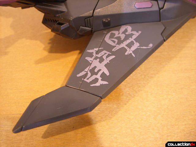 RotF Voyager-class Mindwipe- vehicle mode (starboard wing)
