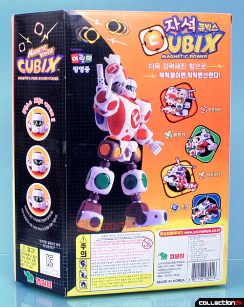 Cubix Box Back