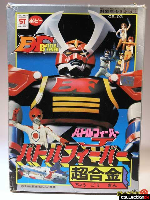 Battle Fever Robo